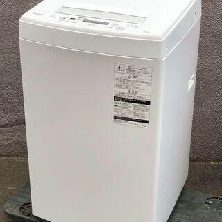 ㊿【6ヶ月保証付・税込み】東芝 4.5kg 全自動洗濯機 …