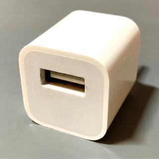 アップル純正 USB電源アダプタ 5W - 目黒区