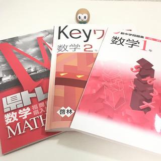 中学数学専門塾@西新 『今だけ』月4コマで1万円!