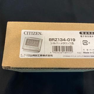 エイブイ:シチズン電波目覚まし時計、8RZ134ー019新品