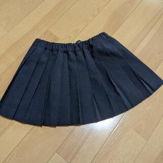 【サイズ120】スカート