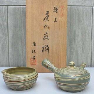 【ネット決済・配送可】【未使用品】ss1496 常滑焼 茶器2点...