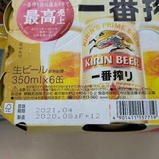 ビール チューハイ 21本 - 福井市