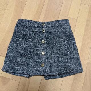 【130】スカート