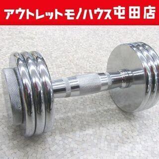 イグニオ IGNIO アジャスタブルダンベル 8kg 2-10k...