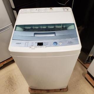 ■下見・配送設置OK■2016年製 AQUA 5kg 洗濯機