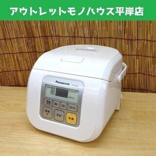 パナソニック 電子ジャー炊飯器 3合 2015年製 SR-ML0...