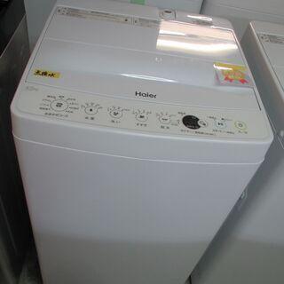 ID:G957923 ハイアール 全自動洗濯機4.5k