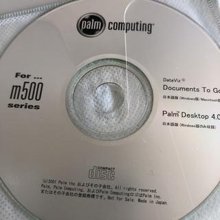 palm computing m500 ソフトウェアCD