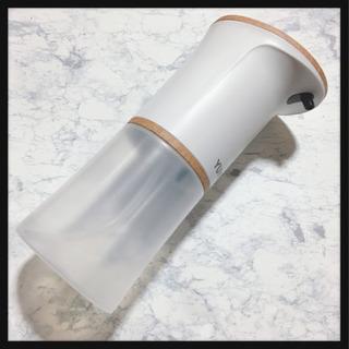 [未使用]木目調 ウッド調 白 自動 ソープディスペンサー 450㎖