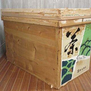 【ネット決済・配送可】【中古】ss1676 茶箱 大型 木箱 収...