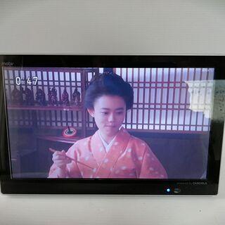 10V型 ポータブル液晶 テレビ MV101BB1 【 2012年製】