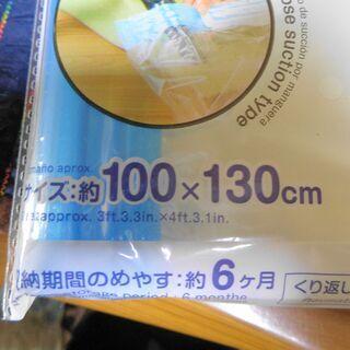 【新古品】ふとん圧縮袋L - 江戸川区