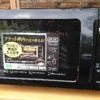 【ネット決済・配送可】[配達無料][即日配達も可能?]電子レンジ...