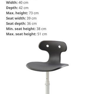 IKEA 腰掛けチェア