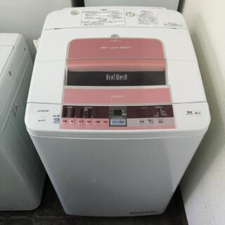 ★日立全自動洗濯機★ BW-8TV 【熊本市内配送可能】