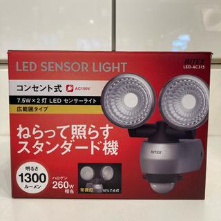 未使用 LED センサーライト コンセント式