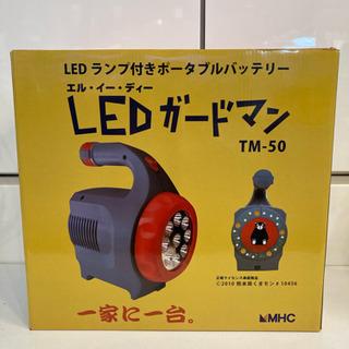 未使用 LED ランプ付きポータブルバッテリー