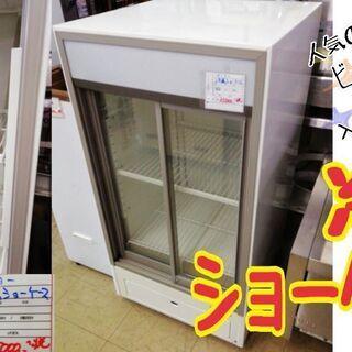 冷蔵ショーケース ビールショーケースタイプ DN20