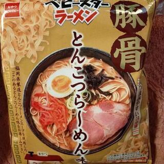 商品見本のお菓子8