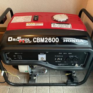 ダイシン CBM2600 発電機