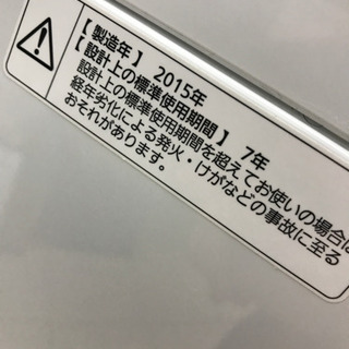 【10%OFFセール!】 Panasonic NA-F50ME2 2015年製 5kg 洗濯機 − 愛知県
