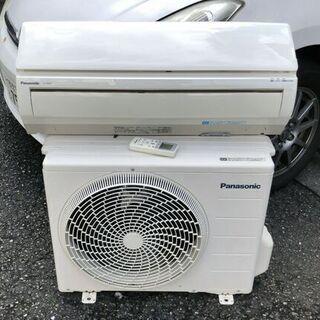 Panasonic【CS-284CF-W】クリーニング済み…