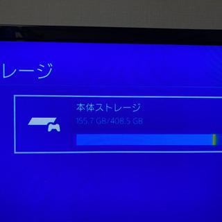 【引き取り限定】PS4本体とモンスターハンターアイスボーン