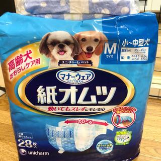 紙オムツ 高齢犬用の画像