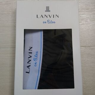 LANVIN en Bleu ボクサーパンツ新品未使用