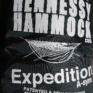 ヘネシーハンモック