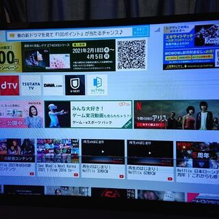 東芝 regza 液晶テレビ 32インチ 美品 VOD付 ユーチューブyoutubeやDTVやネットフリックスやU-NEXTなどが視れます。めちゃめちゃ軽いです。 訳アリの画像