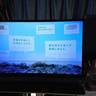 東芝 regza 液晶テレビ 32インチ 美品 VOD付 ユーチューブyoutubeやDTVやネットフリックスやU-NEXTなどが視れます。めちゃめちゃ軽いです。 訳アリ - 三田市