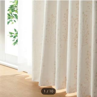 ニトリ カーテン 幅100 丈200 定価¥7,120
