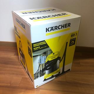 ケルヒャー 乾湿両用 ブロワー クリーナー KARCHER WD3