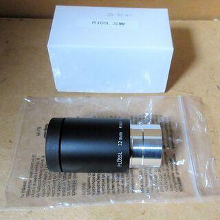☆エスブイボニー SVBONY PLOSSL 32mm 望遠鏡接...
