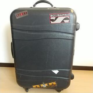 スーツケース  Mサイズ