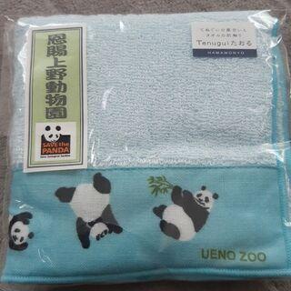 上野動物園 パンダ ハンドタオル 新品未使用