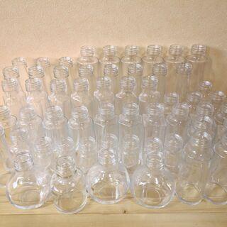 ボトル 瓶 ハーバリウム アロマ  - 大津市