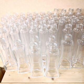 ボトル 瓶 ハーバリウム アロマ