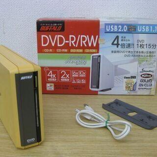 BUFFALO バッファロー 外付け DVD-R/RW ド…
