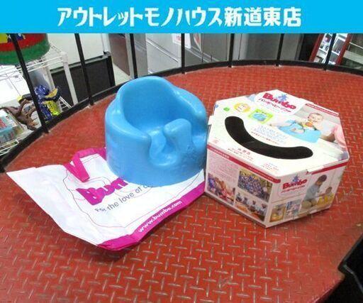 椅子 バンボ 赤ちゃん 牛乳パック椅子の作り方!簡単六角形やバンボ型など5種類