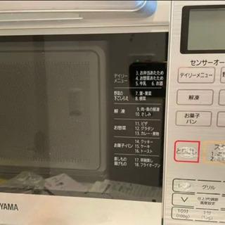 【ネット決済】オーブンレンジ アイリスオーヤマ
