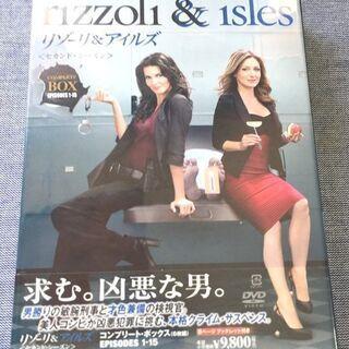 ※未開封DVD※ リゾーリ&アイルズ   コンプリート・ボックス...