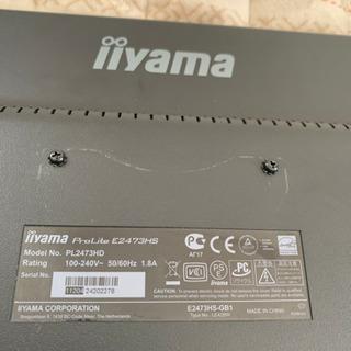 PCモニター iiyama 24インチ位 スタンドなし − 山梨県