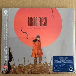 歌い手 りぶ CD Ribing fossil 初回限定盤