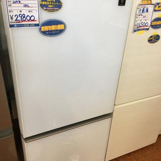 冷蔵庫 137L