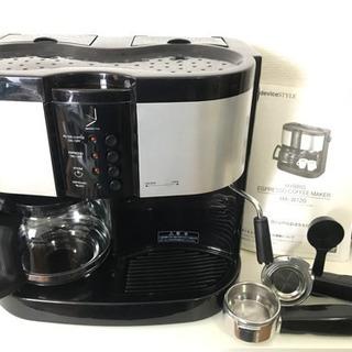 Device Style HA-12 エスプレッソ コーヒーメーカー