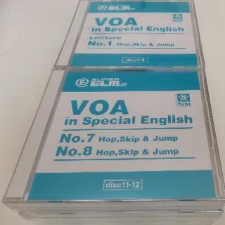 スーパーエルマー VOA CD、テキスト