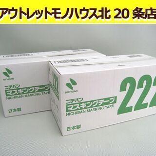 新品 ニチバン 222 マスキングテープ 24mm×18m…